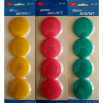 Deluxe Magnetic Button 4cm, 4/pack Assorted Colors