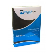 Dhara Photo Copy Paper - 80gsm, A3, White, 500 Sheets/Ream