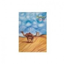 FIS Letter Pad Camel Image A4, 80 Sheets, Line Ruled