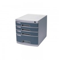 Deli 4 Drawer Cabinet with Lock  Grey