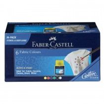 Faber Castell FCIN1410501 Fabric Paint with Stencil & User Guide - Assorted, 10ml (Box of 6)
