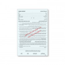 FIS Tenancy Contract Form, Arabic & English, A4, 100/pack